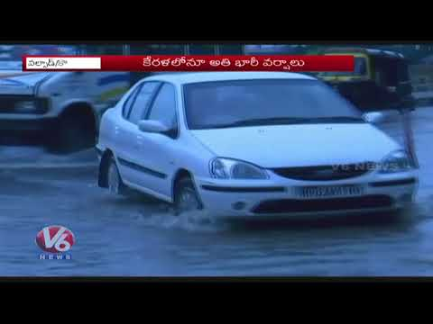 Heavy Rain In Mumbai, Madhya Pradesh And South India | Weather Forecast | V6 News