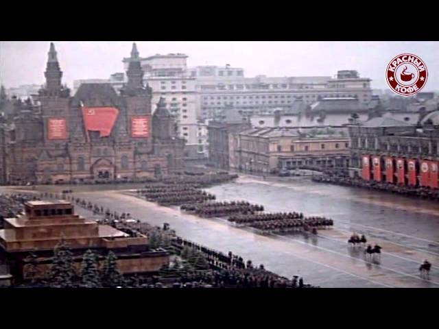 Victory Parade. June 24, 1945. Moscow. USSR. HQ restored - Парад Победы 1945