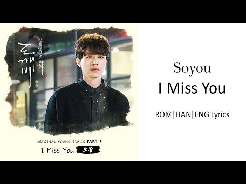 Soyou - I Miss You [HAN|ROM|ENG Lyrics]