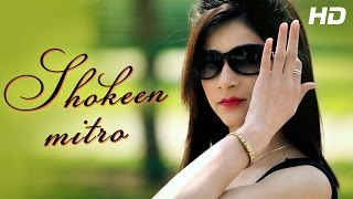 Mitro - Mitro - Chitte Da Shokeen Mitro - New Official Full Song - Taj Nagina - New Punjabi Songs 2014