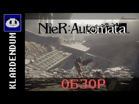 Краткий обзор: NieR: Automata