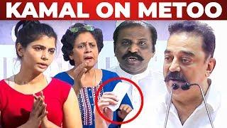 METOO : Kamal Hassan furious speech