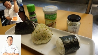 Salt Bae Challenge and Onigiri Recipe - How To Make Sushi Series