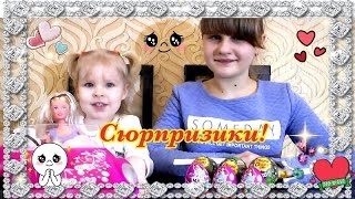 Барби на авто Киндер сюрпризы Чупа чупс говорящий том/Disney Princess Talking Tom