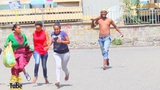 Crazy Dude in Addis Street (ወይ ማበድ)