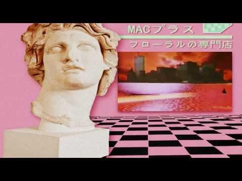 Macintosh Plus - ライブラリ