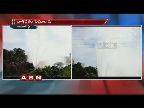 Mission Bhagiratha pipeline leakage near Narsingpally