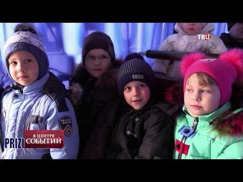 23.03.2018. В центре событий с Анной Прохоровой
