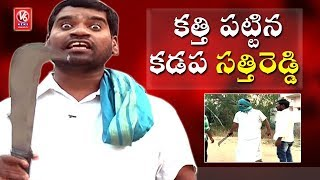 Bithiri Sathi As Factionist | Sathi Satire On RGV Web Series | Teenmaar News
