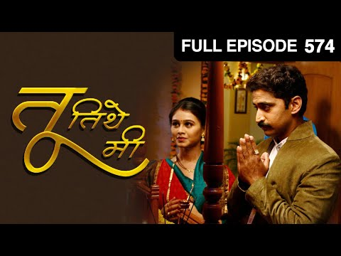 Tu Tithe Mi Episode 574 - January 27, 2014 video