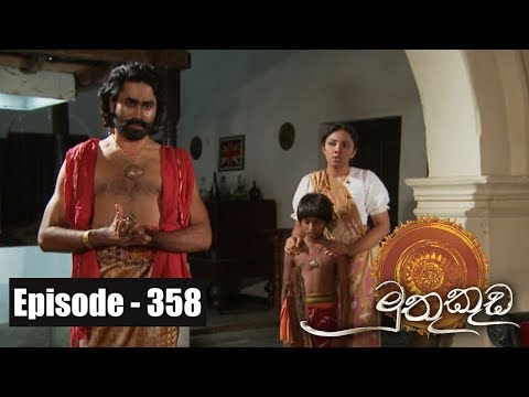 Muthu Kuda | Episode 358 20th June 2018