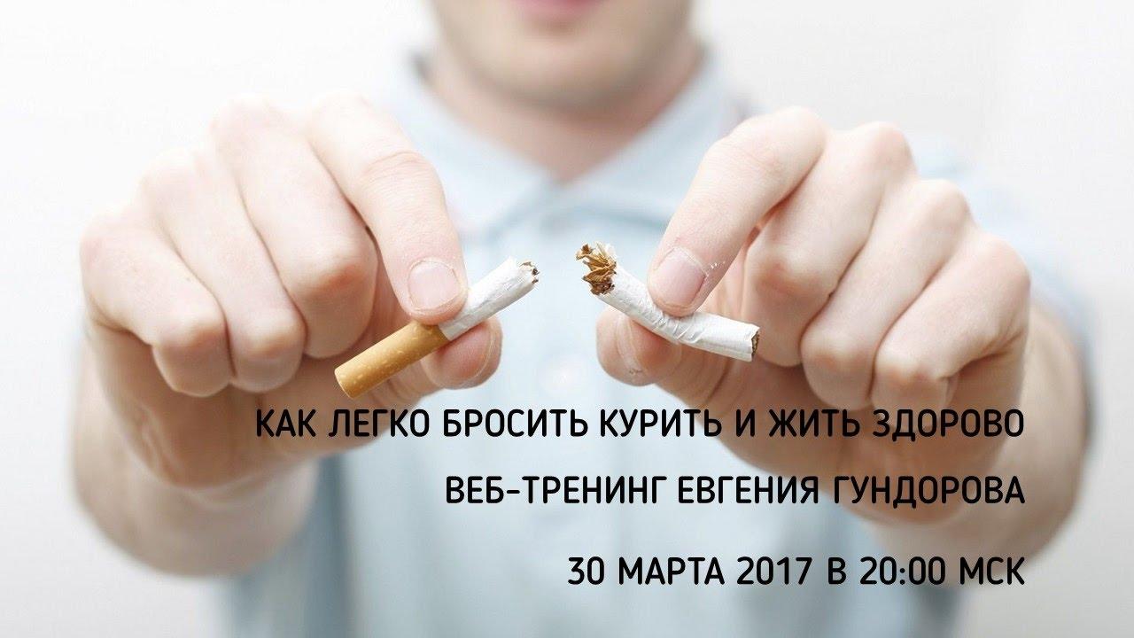 Как легче самостоятельно бросить курить