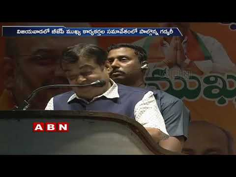 Union Minister Nitin Gadkari Comments On AP Govt Over Polavaram Project Funds | ABN Telugu