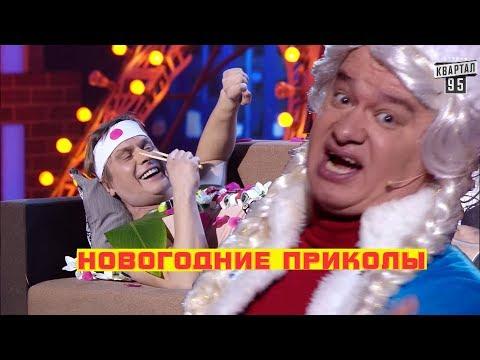 Лысая Снегурочка и НЕУДАЧНЫЙ Сюрприз для жены на Новый год свиньи 2019 Праздник семьи Лучшие приколы
