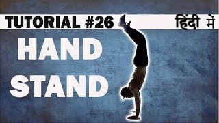 How to do Hand Stand | Breaking (Hip Hop) Dance Tutorial in Hindi | Shivam Yadav | Dance Mantra 26