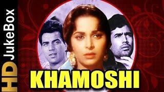 download lagu Khamoshi 1969  Full  Songs Jukebox  Rajesh gratis