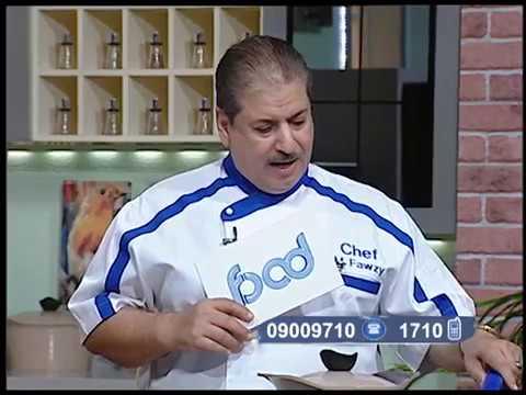 مطبخ الراعي حلقه كامله عن وصفات جديده للسبانخ #محمد فوزى #فوود