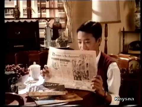 1990年 - 南華早報
