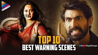 Top 10 BEST WARNING Scenes | Latest Telugu Movies | Bhaagamathie | Nene Raju Nene Mantri