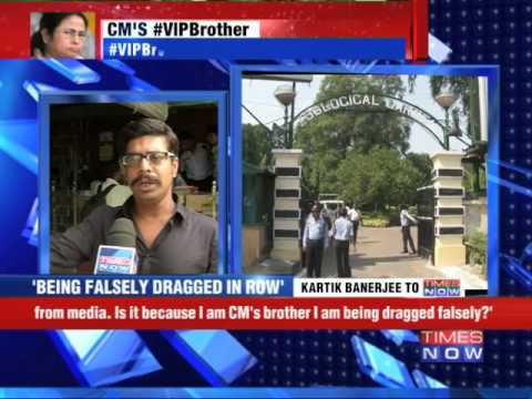 VIP Brother embarrasses West Bengal Chief Minister?