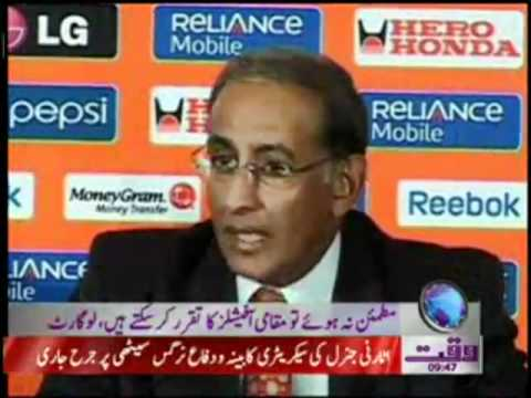 ICC CEO Haroon Lorgat Press Conference on Bangladesh Tour To Pakistan News Package 08 March 2012