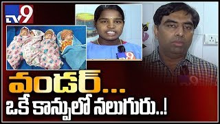 Woman gives birth to four babies in Hyderabad