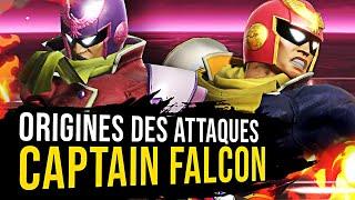 CAPTAIN FALCON : ORIGINES DES ATTAQUES SMASH BROS