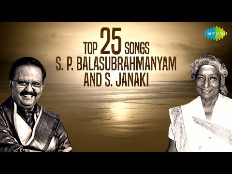 S.P. Balasubrahmanyam & S.Janakai -Top 25 Songs | Audio Jukebox | Rajan-Nagendra | Chi Udayashankar
