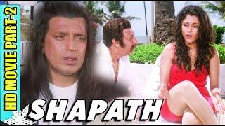 Shapath | Part 2 | Mithun Chakraborty | Jackie Shroff | Ramya Krishna | Bollywood Full HD Moive