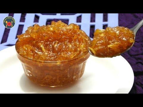 इन्स्टंट कच्चे आम का छुँदा - Raw Mango Chunda - Seemas Smart Kitchen