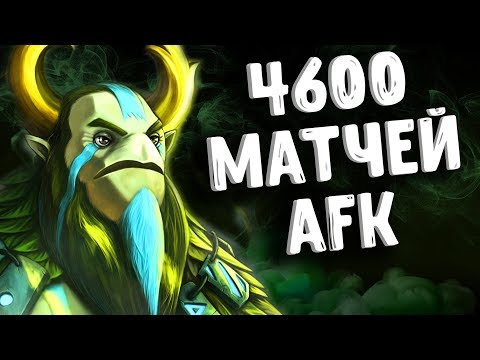 4600 МАТЧЕЙ НА NATURES PROPHET DOTA 2