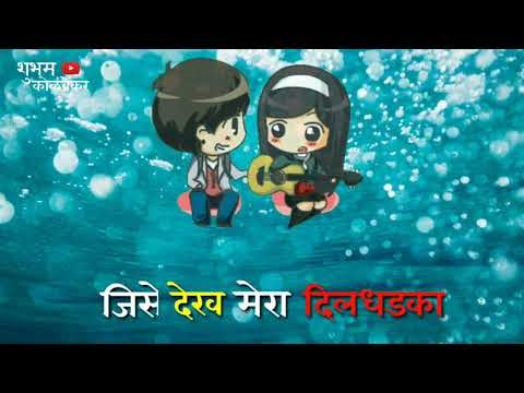 New hindi songs 2018 ( mere collage ki ladki )