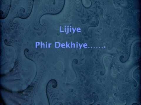 Phir Dekhiye - Rock On (2008)