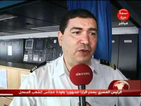 الأخبار - الأحد  8 جويلية 2012