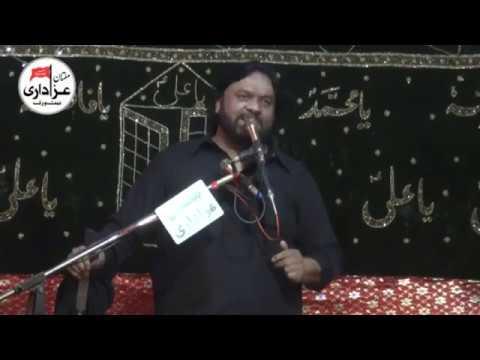 Zakir Shoukat Raza Shoukat |  27 Safar 2018 | ImamBargah Syed Jamal Shah Wala | ShiaMiani, Multan