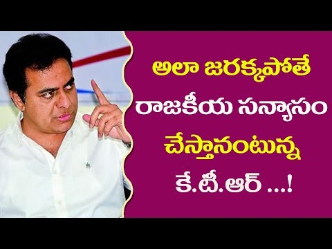 Telangana'S state election battle is begen ll TRS Party vs Congress Party ll Pulihora News