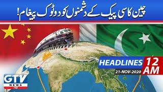 News Headlines | 12 AM | China ka CPEC ke dushmano ko do tok paigham! | 21 November 2020