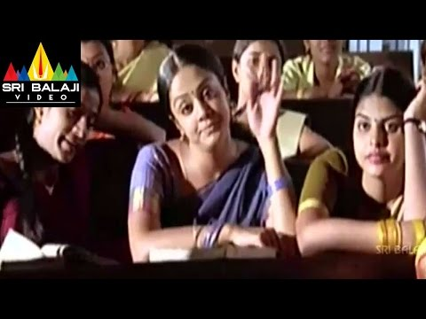 Nuvvu Nenu Prema Jyothika Funny Introducing About Herself
