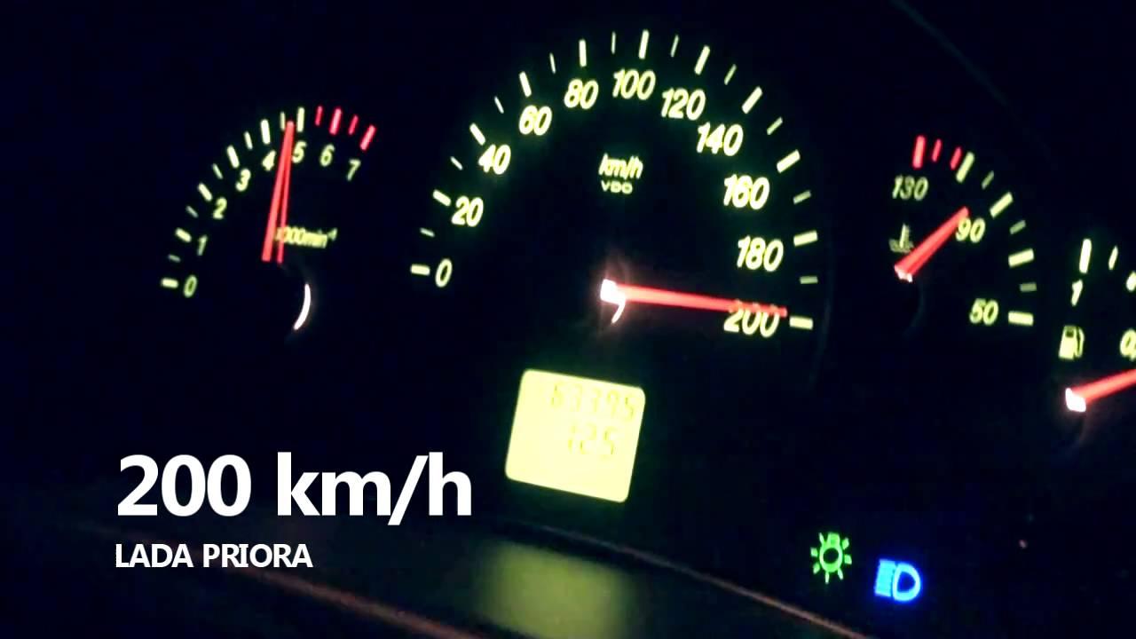 Лада Приора — разгон до 200 км/ч (Lada Priora accelerate) - YouTube