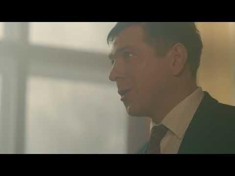 Бабий узел (HD) - Вещдок - Интер