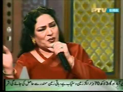 Tasawar Khanum - Agar Tum Mil Jao Zamana Chor Denge Hum Mehfil...