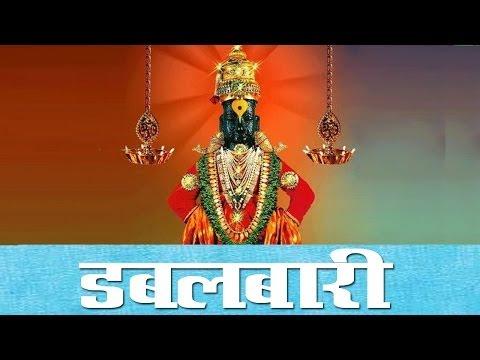 Roop Pahata Lochani | Sakshi Nalavade | Dabal Bari Bhajan video
