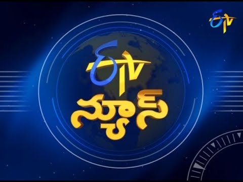 9 PM | ETV Telugu News | 22nd April 2018