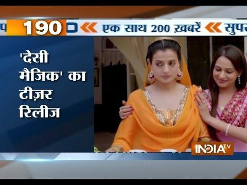 India TV News: Superfast 200 December 19, 2014