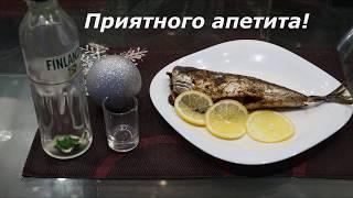 Как приготовить очень вкусную Скумбрию с лимоном запеченную в фольге и в духовке
