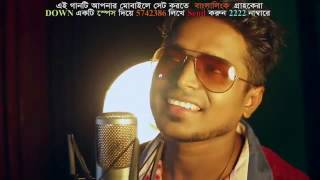 Jane Jigar Bangla Music Video 2015 By Milon 360p HQ BDmusic420 Com
