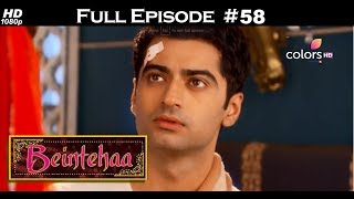 Beintehaa - Full Episode 58 - With English Subtitles