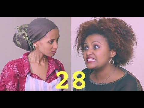 Brotherly Sisterly Episode 28 - YeAlmi Wekesa
