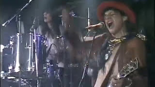 Hanoi Rocks - Don't Never Leave Me