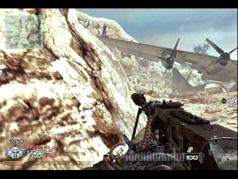 call of duty modern warfare 2 guns and perks. Call of Duty modern warfare 2: